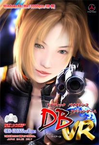 Des Blood VR (2003) PC