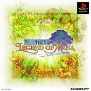 Legend Of Mana (1999) PSP