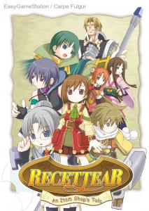 Recettear: An Item Shop's Tale (2010) PC