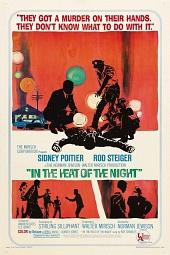 Полуночная жара / In the Heat of the Night (1967) HDTV-Rip