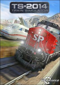 Train Simulator 2014: Steam Edition [RePack] от R.G. Механики (2013) PC