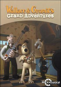 Wallace & Gromit's Grand Adventures [RePack] от R.G. Механики (2010) PC