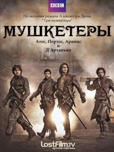 Мушкетеры [LostFilm] (сезон 1) (эпизод 9) / The Musketeers (2014) HDTV-Rip